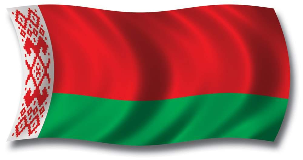 Производственный календарь Беларусь 2018 года