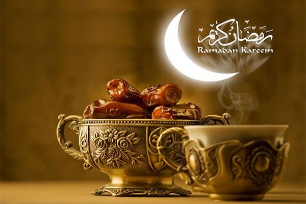 Пост в Рамадан 2018 года