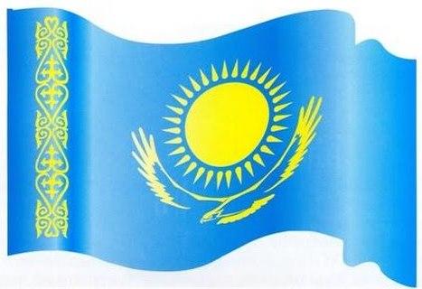 Праздники Казахстана 2018 года