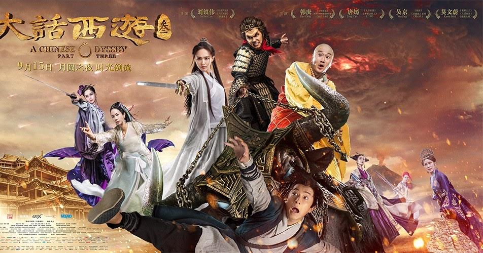 Китайская одиссея: буду любить тебя миллион лет - сериалы 2018 года