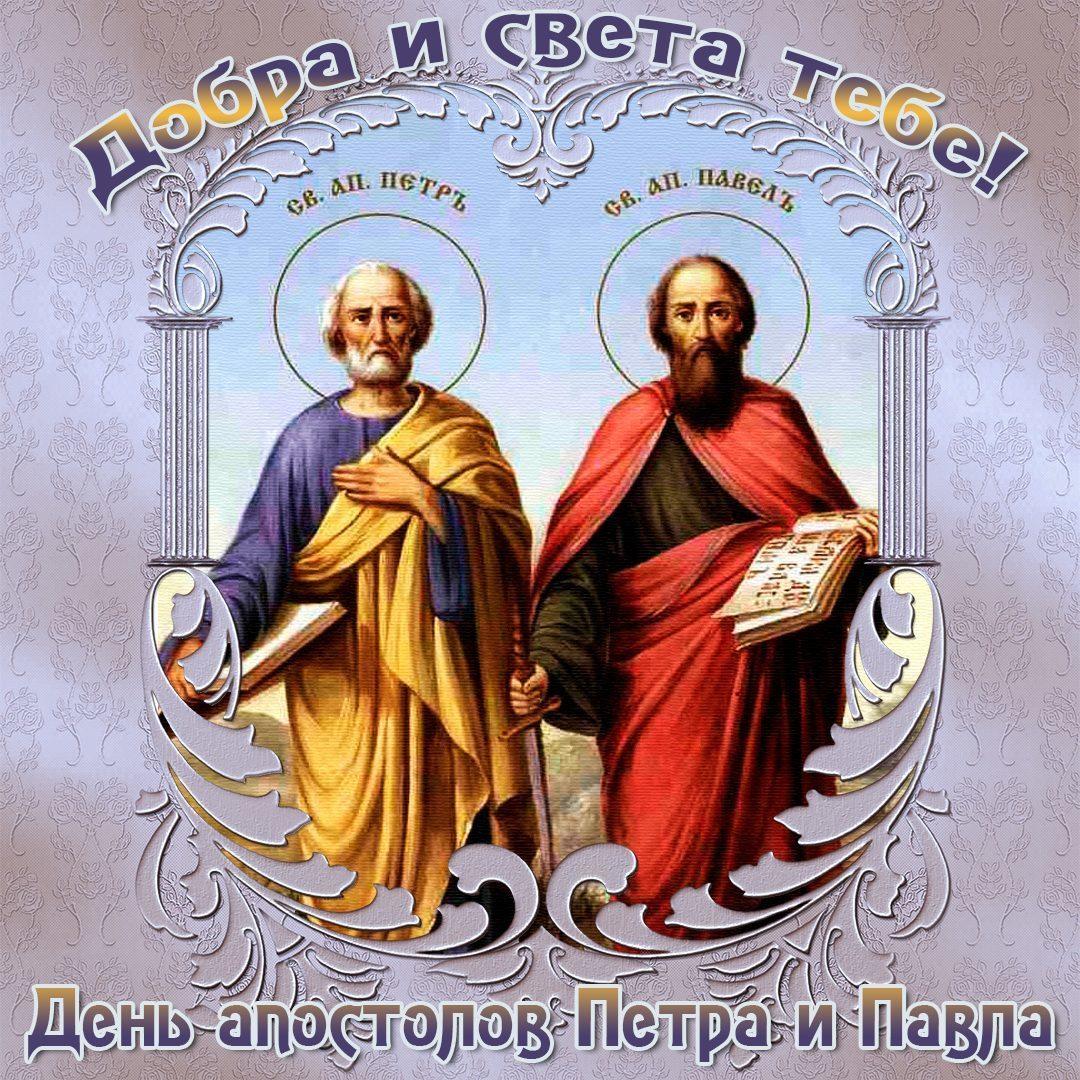 Петров день 2021 какого числа святых Петра и Павла, праздник в России