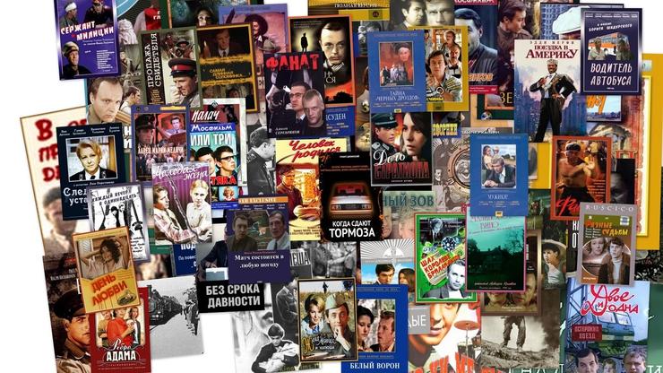 Российские фильмы 2018 - лучшие русские из России