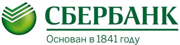 Хочешь взять потребительский кредит наличными в Краснодаре