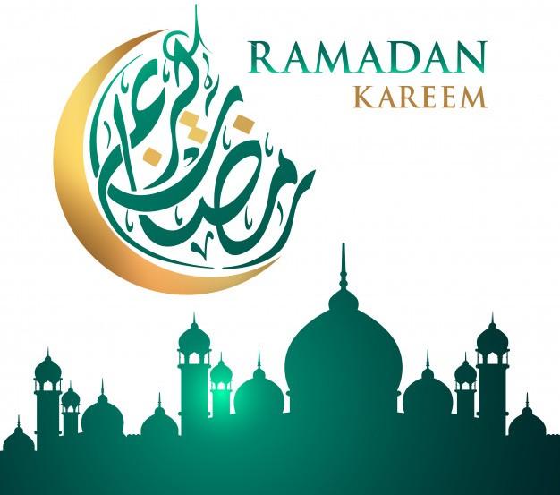 Мусульманские праздники в 2028 году
