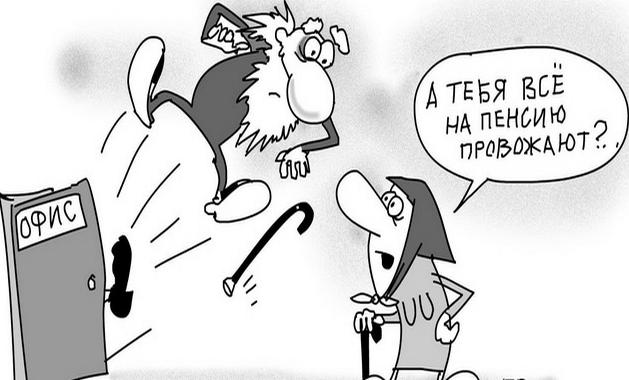 Новости 1 канал 9 октября 2014