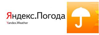 Яндекс погода - прогноз 3, 10, 14 дней