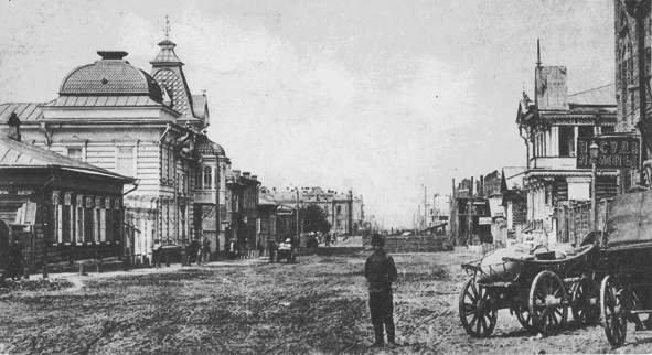 День города Чита