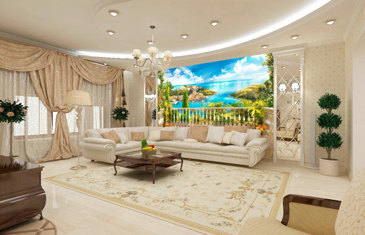 картинки интерьеры залов в квартирах фото эксклюзивных