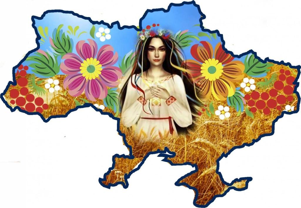 стили прекрасно растровые украинские картинки сацебели