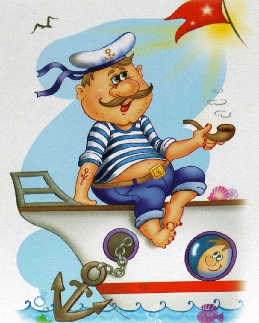 этот поздравления с днем моряка в стихах прикольные улице пирогова есть